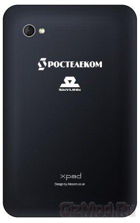 Мультистандартный планшет с поддержкой ГЛОНАСС