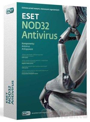 NOD32 4.2.71.2 - популярный антивирус
