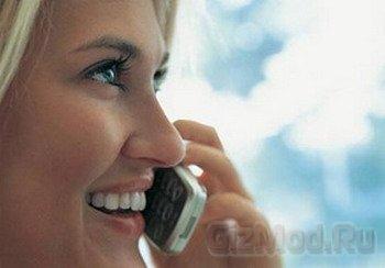 Голосовая зарядка для мобильников