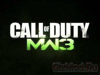 Официальный анонс Modern Warfare 3