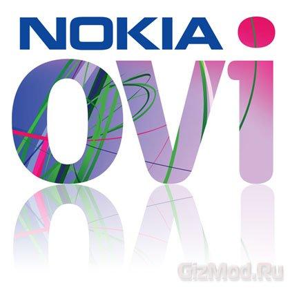 Nokia Ovi Suite 3.1.0.86 - синхронизация с телефоном