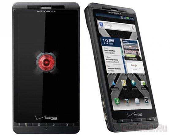Официальная премьера Motorola Droid X2