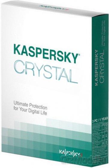 Kaspersky CRYSTAL 13.0.2.395 Beta - антивирус Касперского