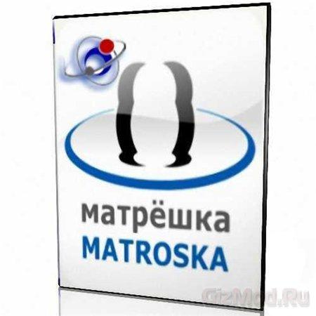 MKV Toolnix 4.80 - работа с матрешкой