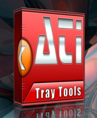 ATI Tray Tools 1.7.9.1573 - управление видеокартой