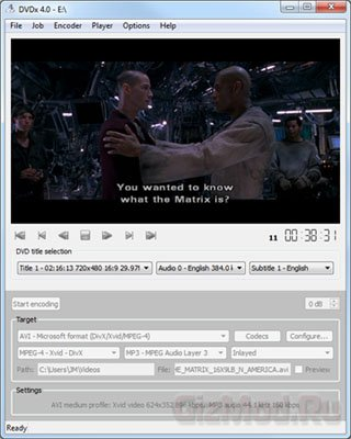 DVDx 4.1.2 - мультимедиа конвертер