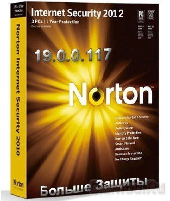 Norton AntiVirus 2012 19.0.0.117 Beta - антивирус