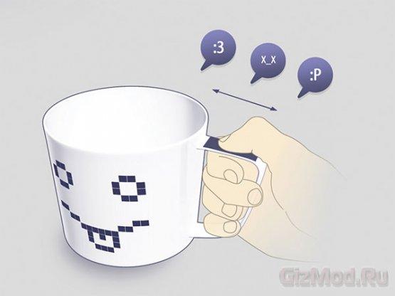 Умная чашка передаст ваше настроение