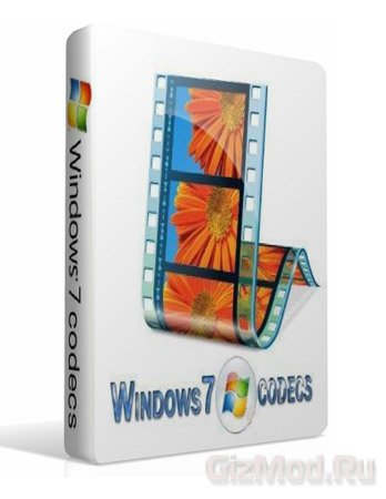 Win7codecs 3.1.5 - кодеки для Windows 7