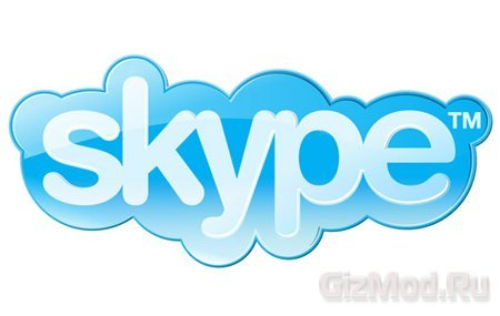Skype 5.8.0.154 - IP телефония