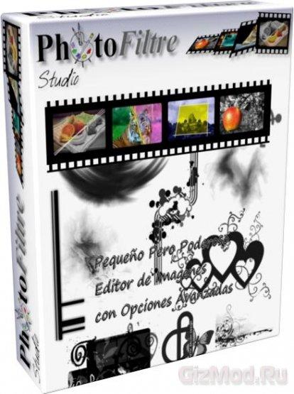 PhotoFiltre 7.1.1 - обработка изображений