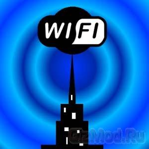 Европа хочет запретить Wi-Fi