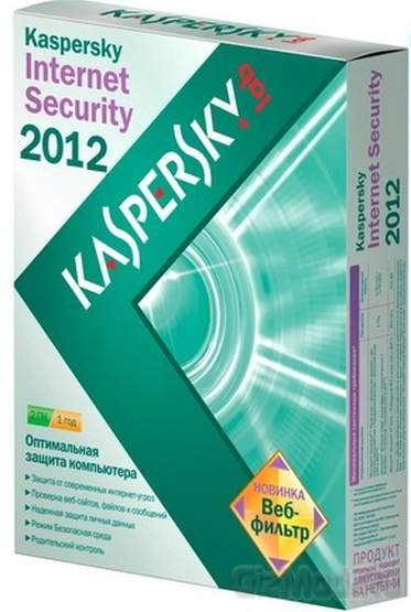 Kaspersky Internet Security 12.0.0.374 Final - антивирус