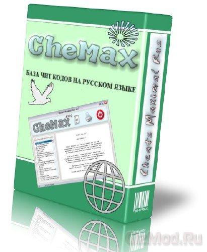 CheMax 11.9 Rus - сборник чит-кодов к играм