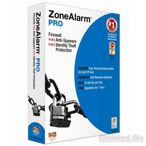ZoneAlarm 10.2.072.000 Free - отличный брандмауэр