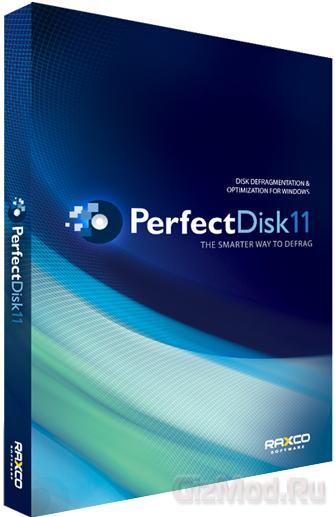 PerfectDisk 12 - предотвращаем фрагментацию