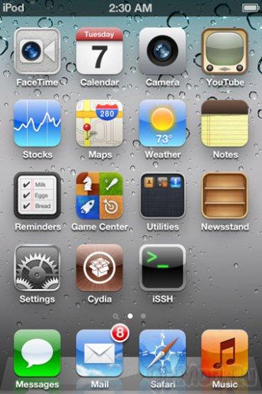Взломай iOS пока горячий