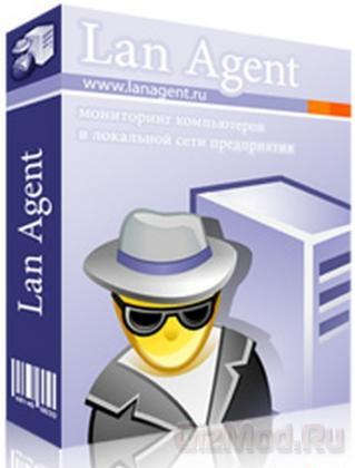 LanAgent 3.4 - слежение за локальной сетью