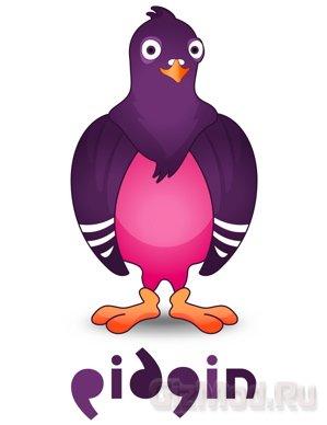 Pidgin 2.10.2 - кросплатформенная аська
