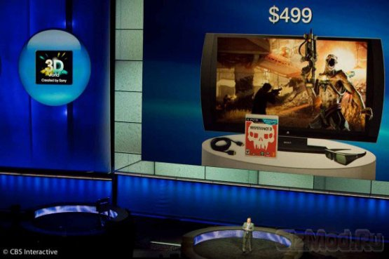 """24"""" 3D-монитор для игры на PS3"""