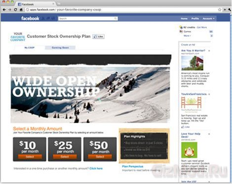 На Facebook открыли торговлю акциями