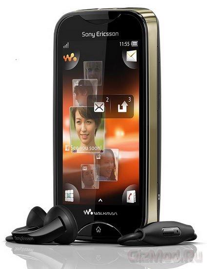 Новинки Sony Ericsson Mix Walkman и txt pro
