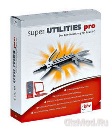 Super Utilities Professional 9.9.59 - твикер системы