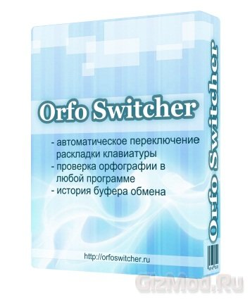 Orfo Switcher 2.35 - автопереключатель клавиатуры