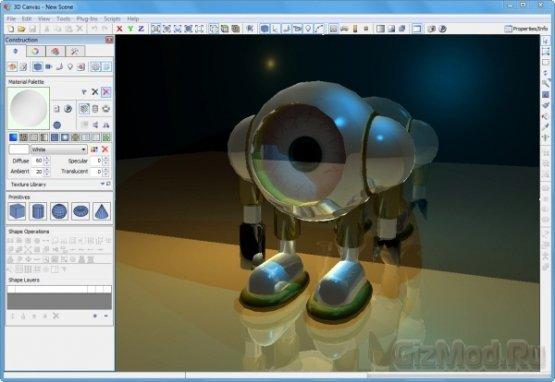 3DCrafter 9.0 - 3D для новичков