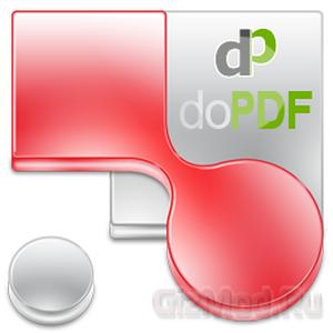 doPDF 7.3.391 - конвертер в PDF