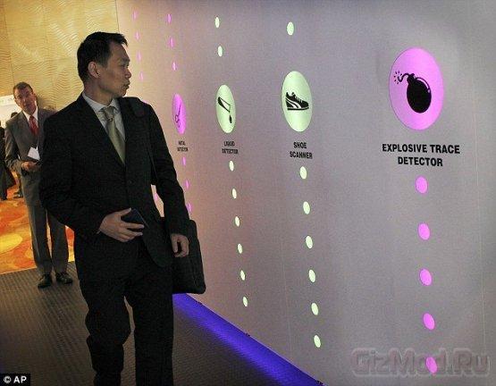 Сканер для сортировки пассажиров
