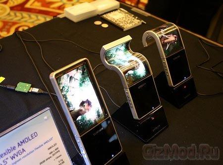 Гибкие AMOLED дисплеи Samsung в следующем году