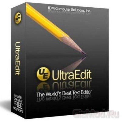 UltraEdit 20.00.1041 - универсальный редактор