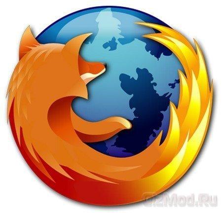 Mozilla Firefox 8.0 Beta 4 Rus - новая лиса