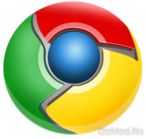 Google Chrome 22.0.1215.0 Dev - обновленный браузер