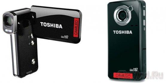 Toshiba Camileo P100 и B10 добрались до прилавков