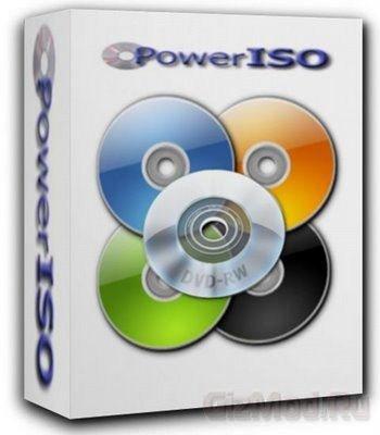 PowerISO 5.4 - работает с образами дисков