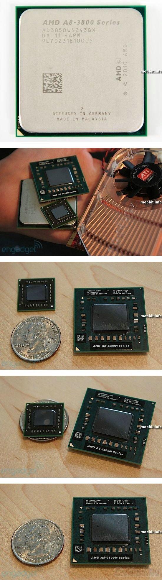 AMD представила гибридные чипы Fusion A-Series