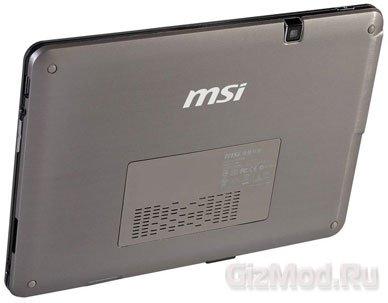 Планшет MSI WindPad 110W представлен официально