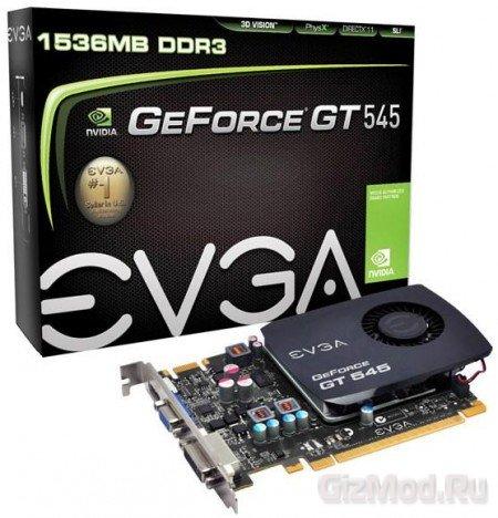EVGA будет реализовывать GeForce GT 545