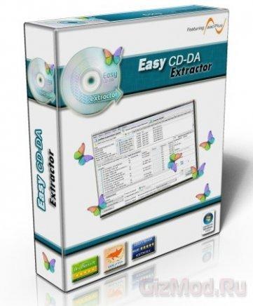 Easy CD-DA Extractor 15.1.0.1 - аудио комбайн