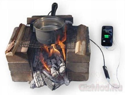 Походное зарядное устройство с использованием огня