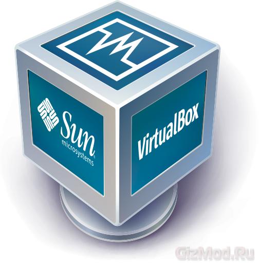 VirtualBox 4.3.8 RC1 - виртуальные системы