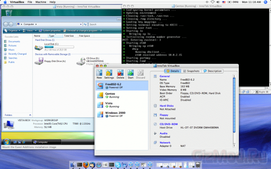 VirtualBox 4.3.0 Beta 3 - виртуальные системы