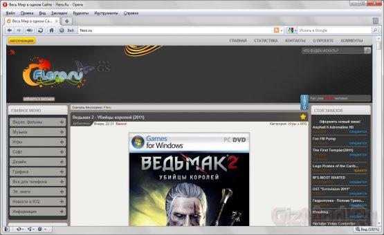 Opera 11.61.1250 RC - лучший браузер