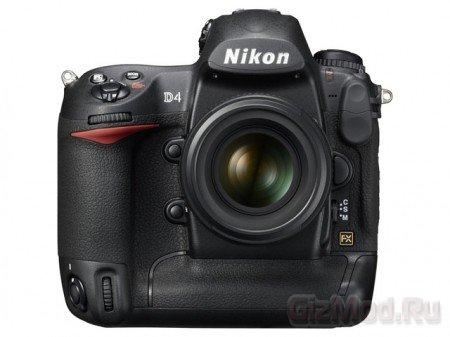 Nikon D4 и D400 увидят свет в следующем месяце