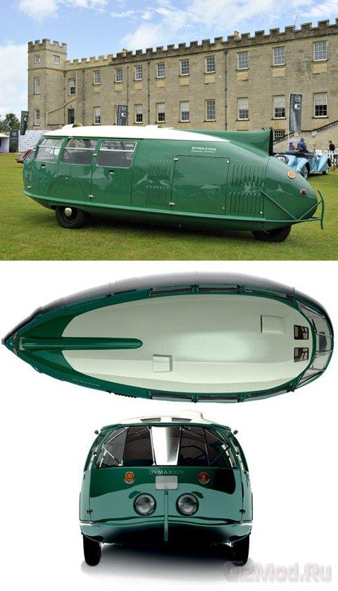 Назад в будущее с автомобилем Dymaxion car