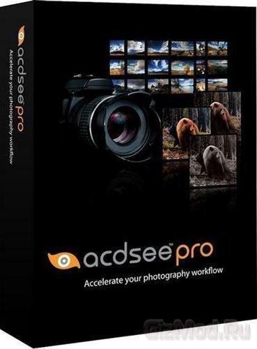 ACDSee Pro 5.0.110 - менеджер фотографий