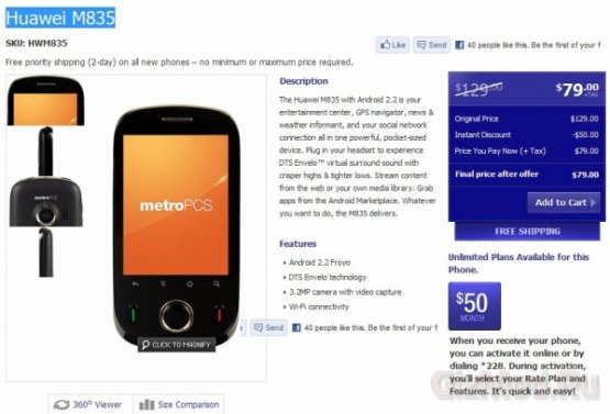 80-долларовый смартфон Huawei M385