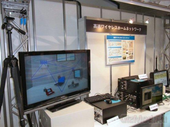 NTT показала прототип беспроводной связи будущего